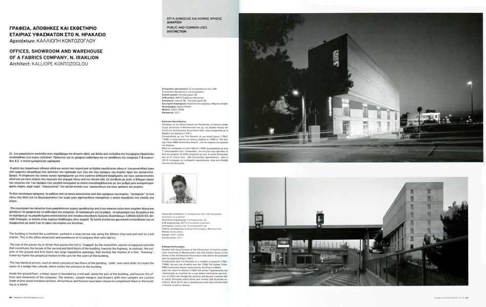 page1_eia2013