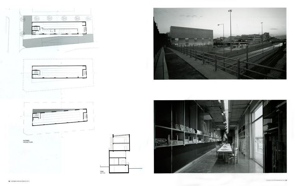 page2_eia2013