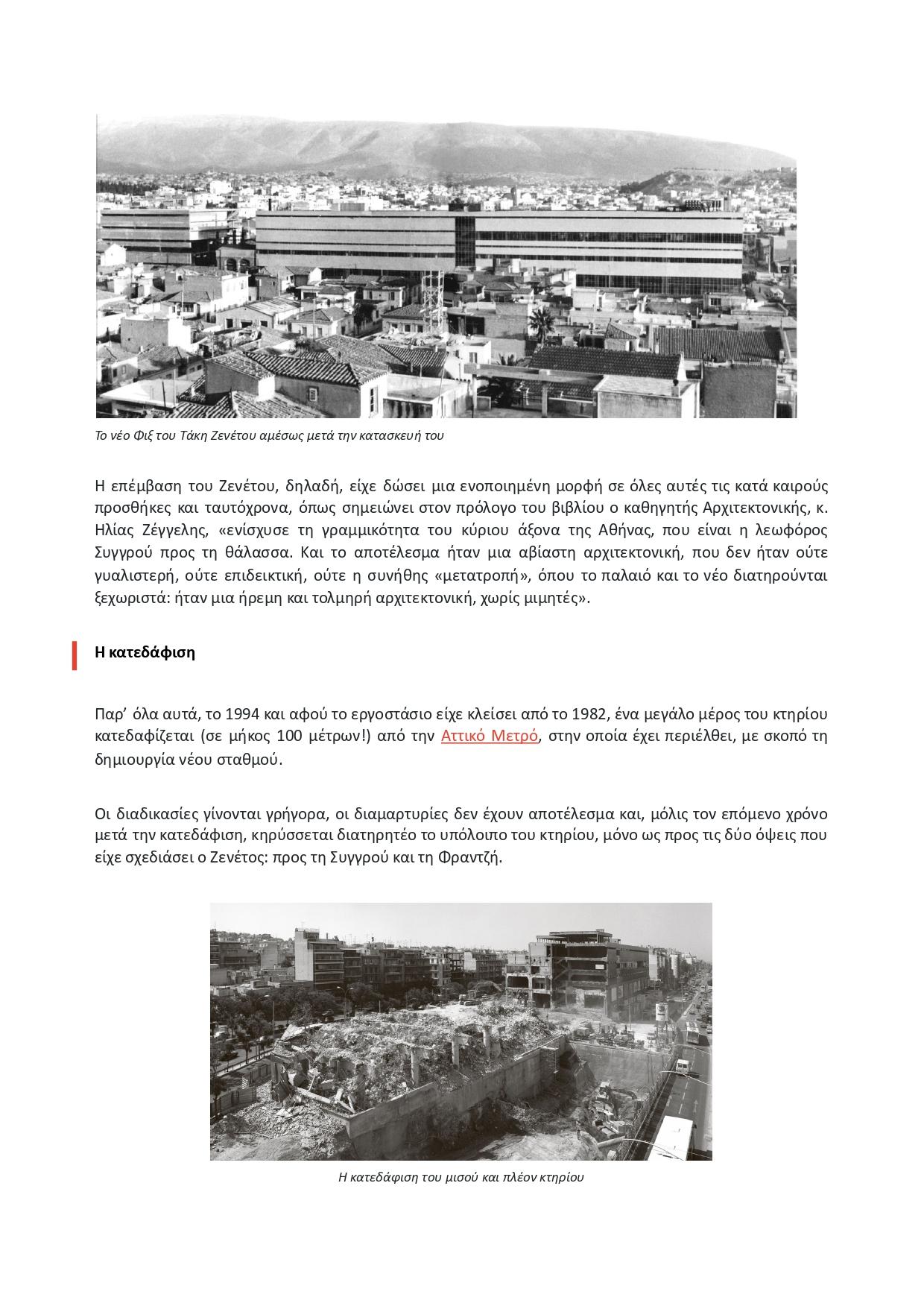 MonoNews_page-0006