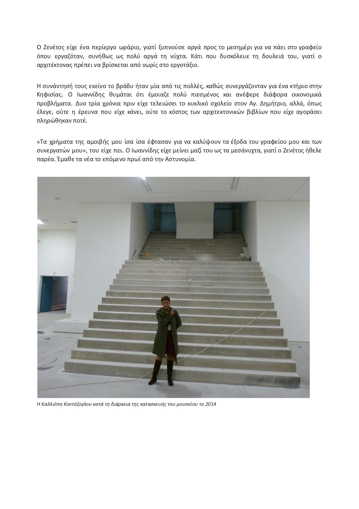 MonoNews_page-0013